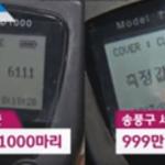 세균측정기 뉴스컷_shop1_224654